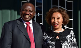 Meet SA's first family
